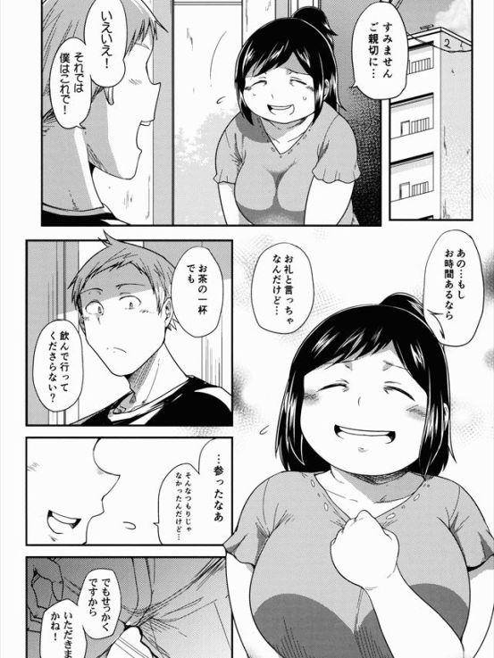 hironohaha1006