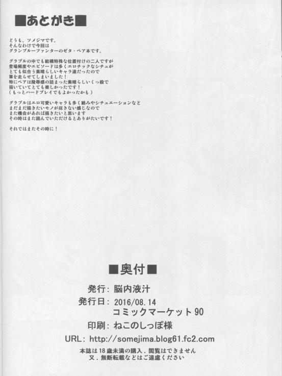 nounaiekijiru1025