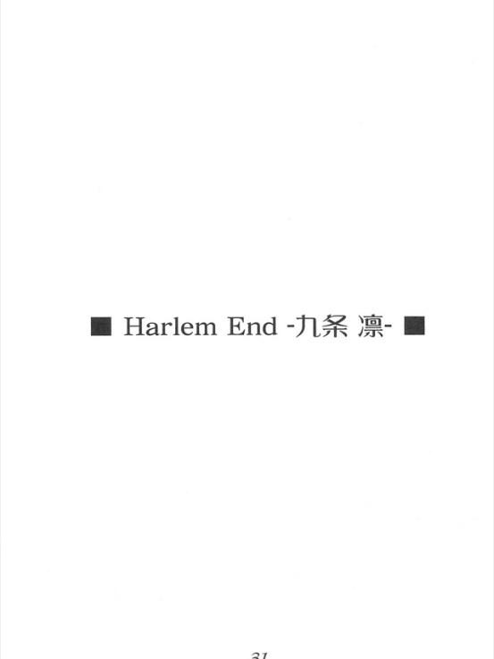 harlemend029