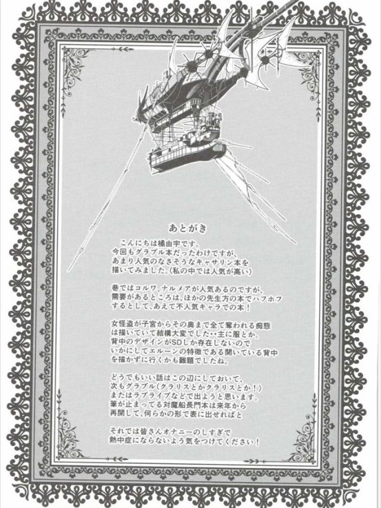 hitujikoya1024