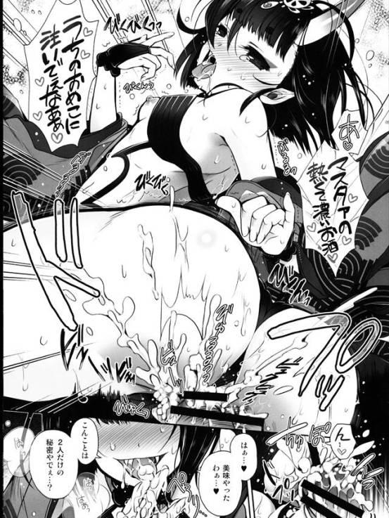 kyoukasuigetsu009