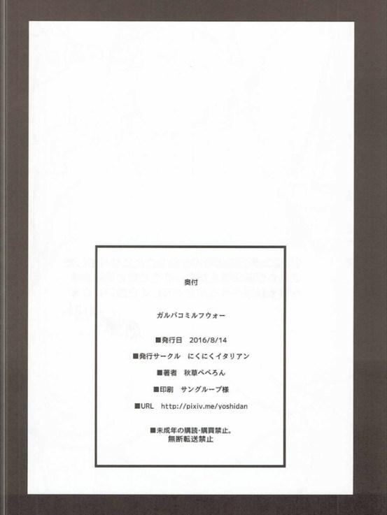 shotashiho1021
