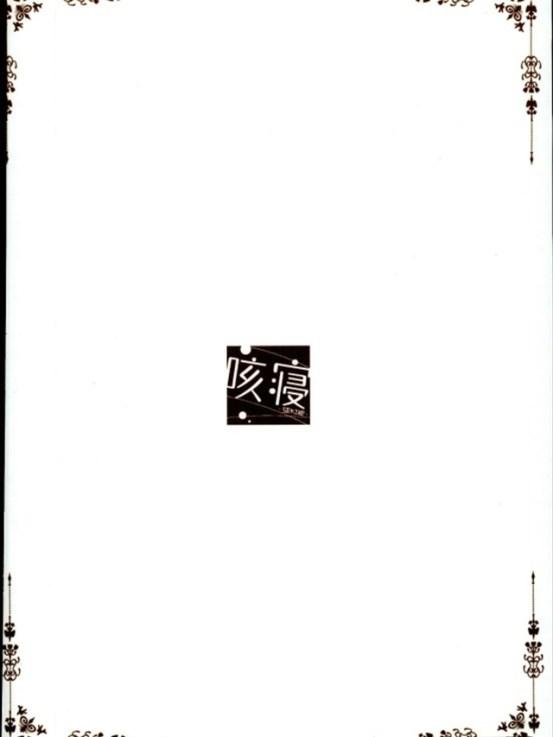 gochisounakokoa1022