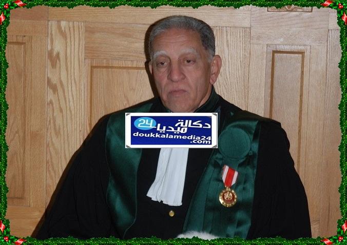 """رئيس رابطة قضاة المغرب نيابة عن أعضاء و منخرطي الرابطة يتقدم بالتعازي القلبية الى الأستاذ المستشار """"عبد اللطيف بالعباس"""""""