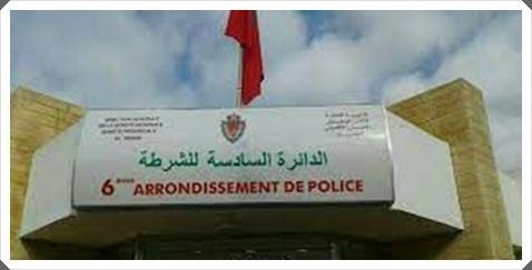 الدائرة الأمنية السادسة بالجديدة تضرب بقوة بملك الشيخ ليلة الجمعة 24 شتنبر الجاري