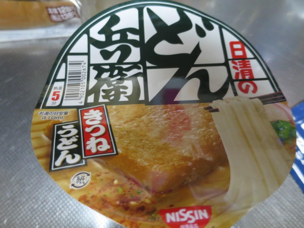 どん兵衛生麺風