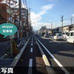 京都駐車場空き対策