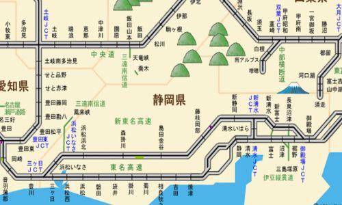 東名渋滞情報 現在