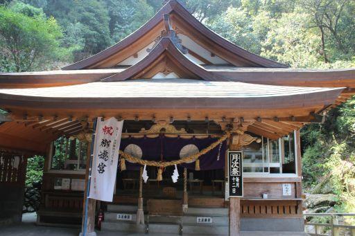 速川神社大祭とは
