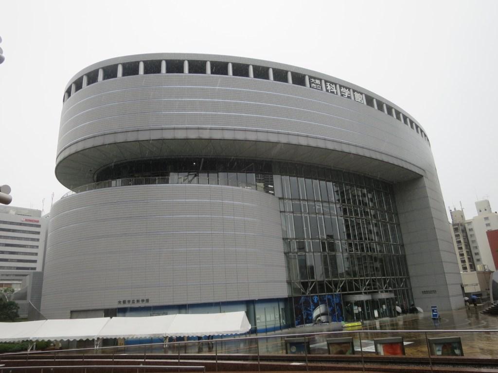 大阪市立科学館感想