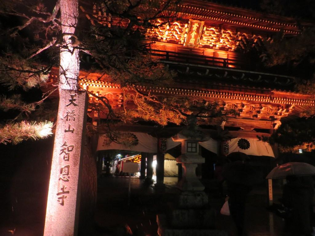 天橋立智恩寺の十日えびす