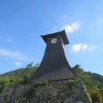 辰鼓楼 - 日本最古の時計塔