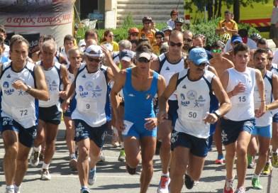 Agros Marathon