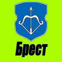 Грузоперевозки в Брест