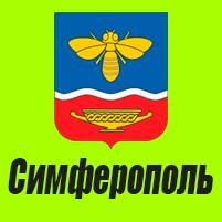 Блок Крым (основные)