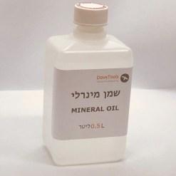 liter 0.5 mineral oil