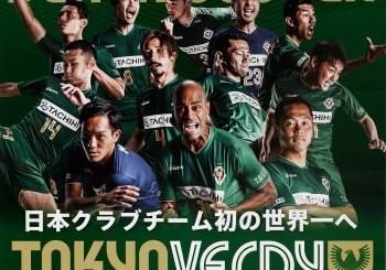 東京ベルディ・ビーチサッカークラブ、全日本ビーチサッカー関東大会のポスターが届きました!