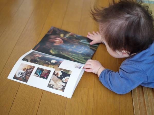 ダウン症,ブログ,女性雑誌