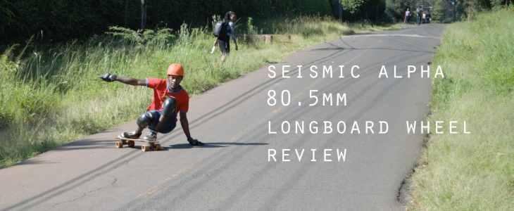 seismic alpha 80.5mm