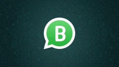 صورة تحميل برنامج واتساب للأعمال 2021 whatsapp business