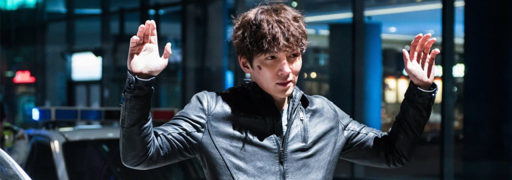 Download Fabricated City (2017)