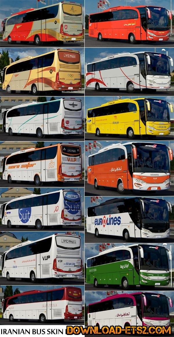 Mod Interior Bus Ets2 : interior, IRANIAN, MERCEDES, ADIPUTRO, Baha2r, Truck, Simulator, Trucks,