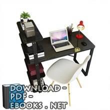 قراءة وتحميل كتاب الحاسوب للأطفال 2020