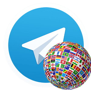 Kak-Pomenyat-Yazk-V-Telegram