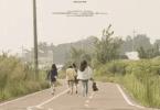Download Short Vacation (2020) (Korean) - Mp4 Netnaija