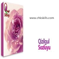 Qizilgul-Sozluyu