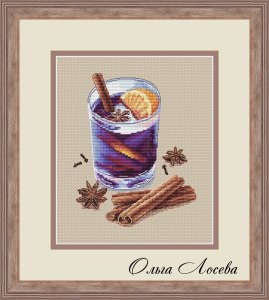 Cross stitch pattern FREE download in PDF file with glass of tea