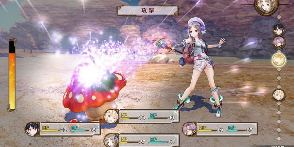 Atelier Firis The Alchemist and the Mysterious Journey -2