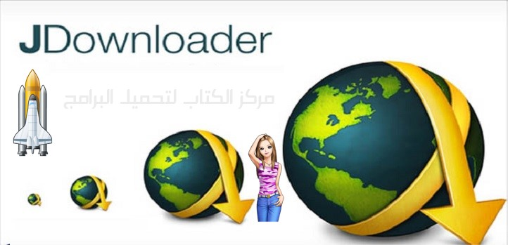 JDownloader Latest Version 2019 for Speed Download Files
