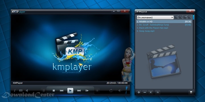 kmplayer installer free download