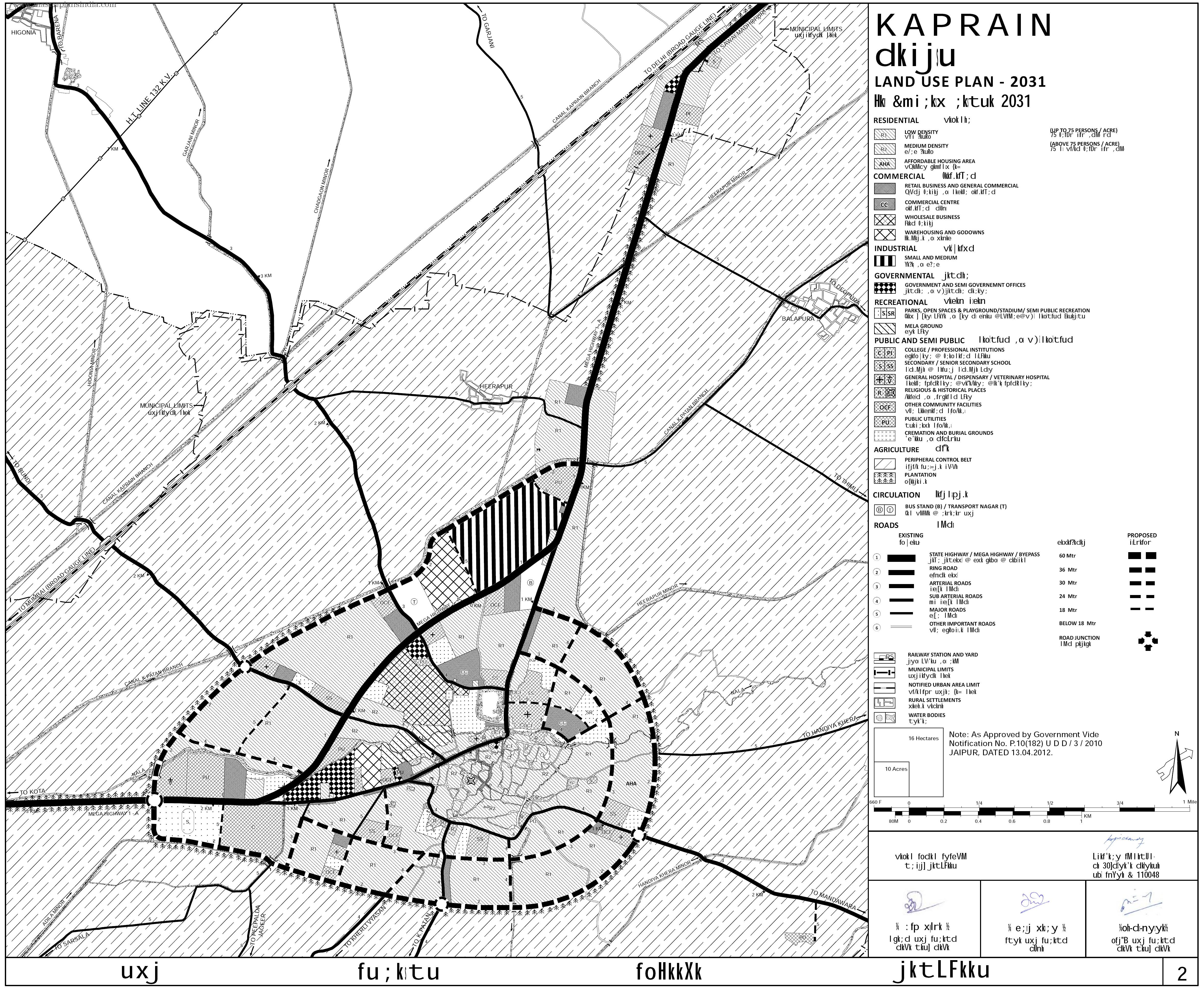 Kaprain Master Development Plan 2031 Map PDF Download