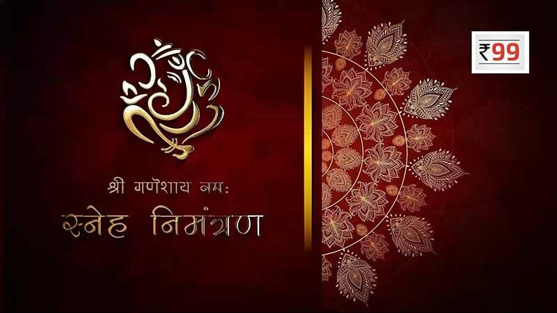 hindi wedding invitation template