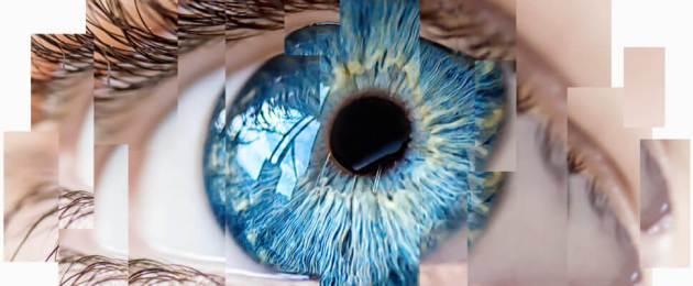 ai-eye-scanning