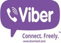 Viber Messenger image1 (535 x 420)