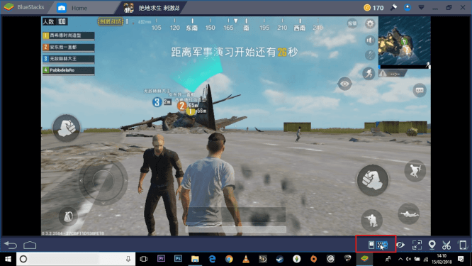 PUBG On bluestacks controls