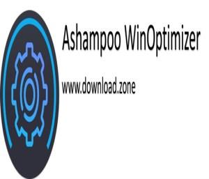 Ashampoo WinOptimizer Pictutr