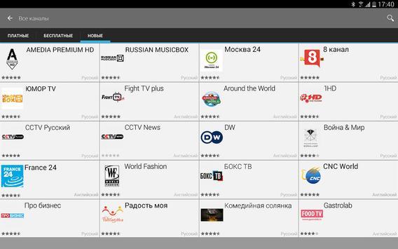 Live Sports TV Streaming-spb
