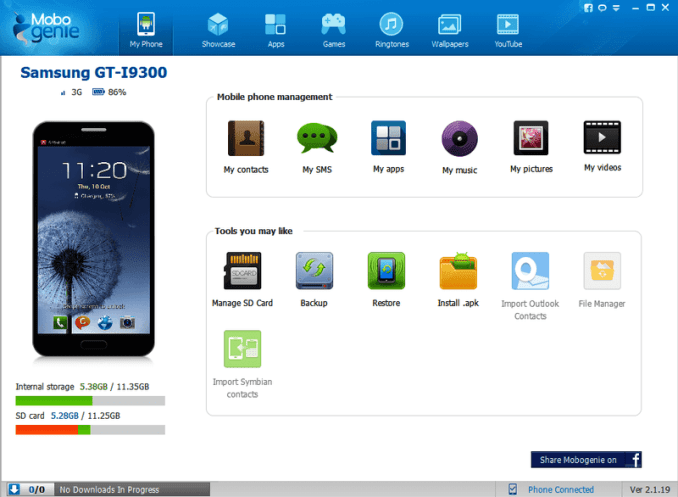 Mobogenie for PC download- File Management