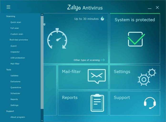 Zillya-Antivirus-Menu