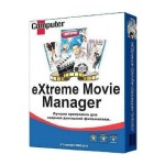 Portable eXtreme Movie Manager 9.0 Free Download