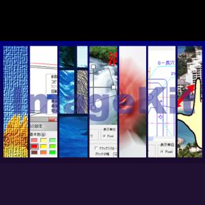 Almediadev ImageKit VCL 1.40 for DXE3-11 Alexandria Free Download