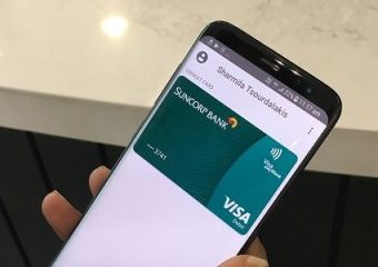 Download Suncorp Internet Banking App