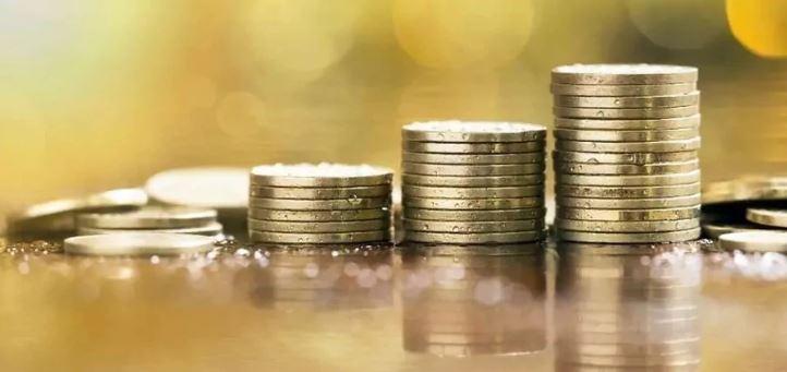 Best Fixed Deposit Interest Rates in Nigeria