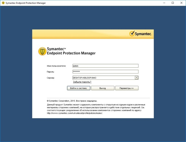 Symantec Endpoint Protection 14 2 MP1 build 1015 Full
