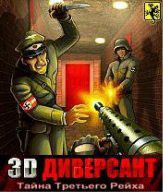 3D Diversant لعبة جافا - تحميل علىPHONEKY