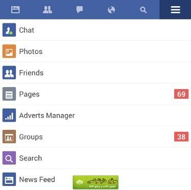 تحميل فيسبوك لايت للكمبيوتر برابط مباشر داونلوكس
